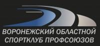 logo_Nait