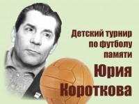 korotkov2